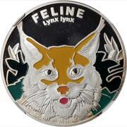 500 Afghanis (Multicolor Lynx; Reverse trial) -  avers