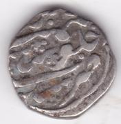 1 Rupee - Taimur Shah – revers