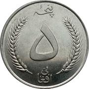 5 afghanis - Muhammed Zahir Shah -  revers