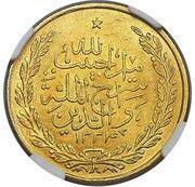 1 roupie - Habibullah – avers