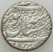 1 Rupee - Shahpur Shah – avers