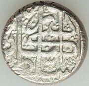 1 Rupee - Shahpur Shah – revers