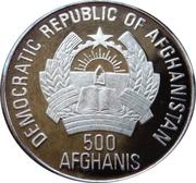 500 afghanis (Coupe du monde de football - Italie 1990) – avers