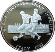 500 afghanis (Coupe du monde de football - Italie 1990) – revers