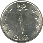 1 afghani -  revers