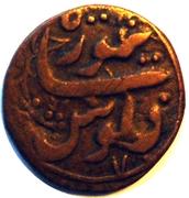 Falus - Taimur (Atelier de Balkh) – avers
