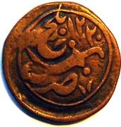 Falus - Taimur (Atelier de Balkh) – revers