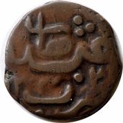 1 Paisa - Habibullah Khan (Atelier de Qandahar) -  revers