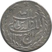 1 Sanar - Habibullah -  avers