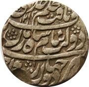 1 Roupie - Shah Zaman (Atelier de Cachemire) – avers