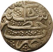1 Roupie - Shah Zaman (Atelier de Cachemire) -  revers