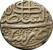 1 Roupie - Ayyub Shah (Atelier de Kaboul) – revers