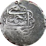 1 Roupie - Ayyub Shah (Atelier d'Ahmadshahi) – revers