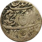 1 Roupie - Ata Muhammad - Bamizai Khan (Atelier de Cachemire) – avers