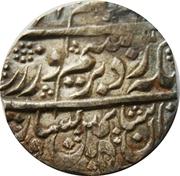 1 Roupie - Shah Zaman (Atelier de Peshawar) – avers