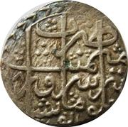 1 Roupie - Shah Zaman (Atelier de Peshawar) – revers