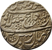 1 Roupie - Ayyub Shah (Atelier de Peshawar) – avers