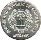 500 Afghanis (Jeux Olympiques Calgary 1988) – avers