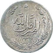 ½ Rupee = Qiran - Amanullah -  avers