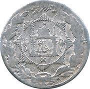½ Rupee = Qiran - Amanullah -  revers