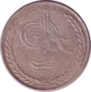 5 Rupees - Abdur Rahman -  avers