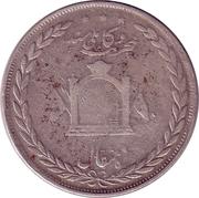 5 Rupees - Abdur Rahman -  revers