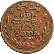 20 Paisa - Muhammad Nadir Shah -  avers