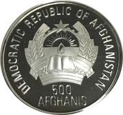500 afghanis Coupe du monde de football USA 1994 -  avers