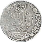 ½ Rupee - Amanullah -  avers