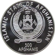 500 Afghanis (Panthère des neiges) – avers