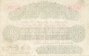20 Rupees – revers