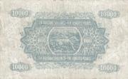 10 000 Shillings – revers