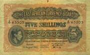5 Shillings (India style serial) – avers