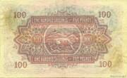 100 Shillings – revers