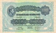 10 000 Shillings – avers