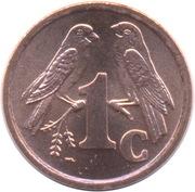 1 cent (en zoulou - ININGIZIMU AFRIKA) -  revers