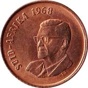 1 cent - Charles Swart (en afrikaans - suid-afrika) -  avers
