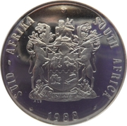 1 rand (SUID AFRIKA - SOUTH AFRICA) -  avers