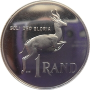 1 rand (SUID AFRIKA - SOUTH AFRICA) -  revers
