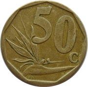 50 cents (en ndébélé - ISEWULA AFRIKA) -  revers