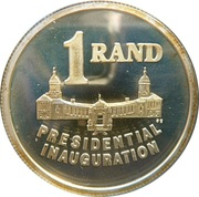 1 Rand (Inauguration présidentielle) -  avers