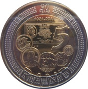5 rand (banque centrale de l'Afrique du Sud) – revers