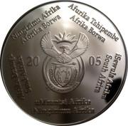 2 Rand (Coupe du monde de football Allemagne 2006) – avers