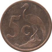5 cents (en Zoulou - ININGIZIMU AFRIKA) -  revers