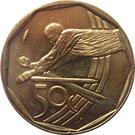 50 cents (en sepedi / sesotho - AFRIKA BORWA) – revers