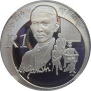 1 Rand (Mahatma Gandhi) – revers