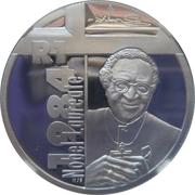1 Rand (Desmond Tutu) – revers
