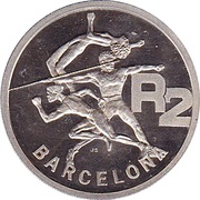 2 rand (Jeux Olympiques Barcelone 1992) – revers