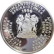 2 Rand (Coupe d'Afrique des Nations de football 1996) – avers