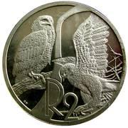 2 Rand (Aigles) – revers